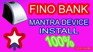 how to install fino payment bank mantra rd service - Kênh