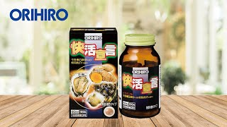 Viên uống tinh chất hàu tươi, tỏi, nghệ Orihiro