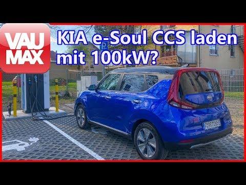 2020 KIA e-Soul CCS-Ladeleistung | Schafft er die 100 kW?