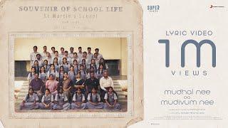 Mudhal Nee Mudivum Nee Title Track