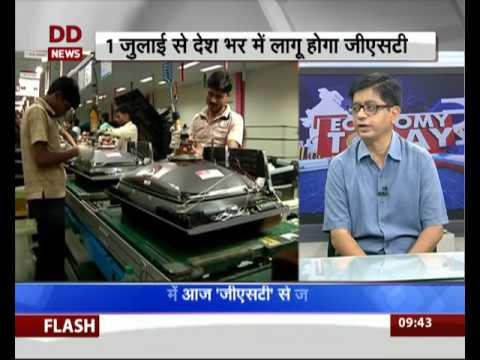 Economy Today:  Know 'ABC Of GST'