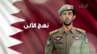 تحميل اغاني شيلة علی الولاء - الشاعر صالح المانعه MP3