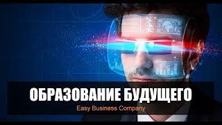 Easy Business Company Лучший инструмент по заработку BITCOIN в интернете  Международное сообщество/SPb