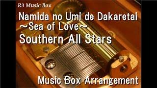 Namida no Umi de Dakaretai ~Sea of Love~/Southern All Stars [Music Box]