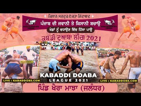 Khaira Majja (Jalandhar) Kabaddi Doaba League 02 August 2021