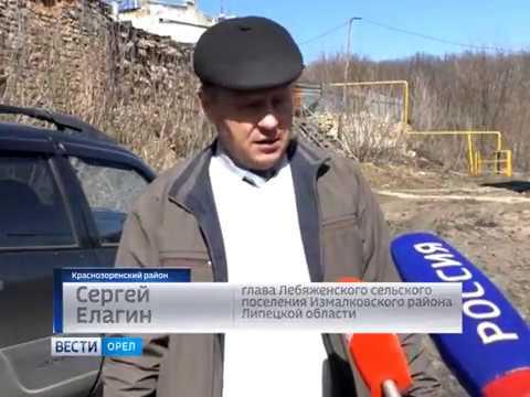 Вести. ГТРК Орёл 16.04.2018