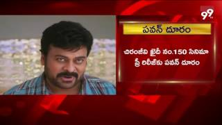 Pawan Kalyan Is Absent For Khaidi No 150 Pre Release Function 99Tv