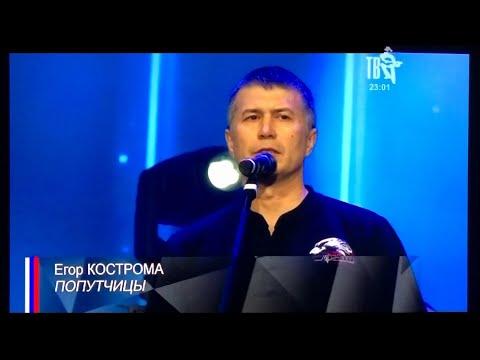 Попутчицы (Шансон ТВ)