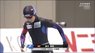 高木美帆、今季初戦で国内最高記録!ー女子1500m10月20日金