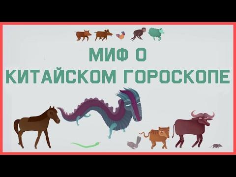Гороскоп дева год кошки