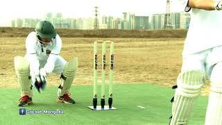 "Крикет гэж юу вэ? Крикетийг яаж тоглох вэ? Mongolian language video ""What is cricket?"""