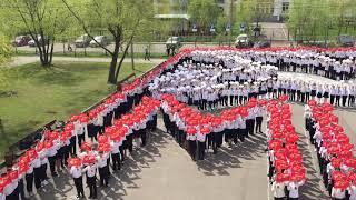 ФЛЕШМОБ, посвященный ДНЮ ПОБЕДЫ в Школе №2127 корпус 1, 05 05 2017