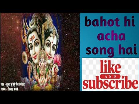tuzya krupene din ugave ha song sung by Harshad