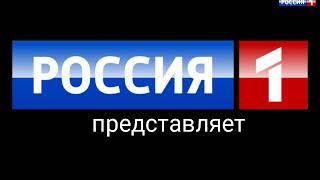 Сердцеедка НОВОЕ ВРЕМЯ и СТЕКЛО на телеканале Россия 1