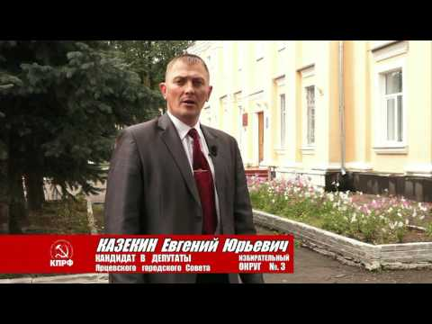Выборы округ№ 3 г. Ярцево Смоленская область