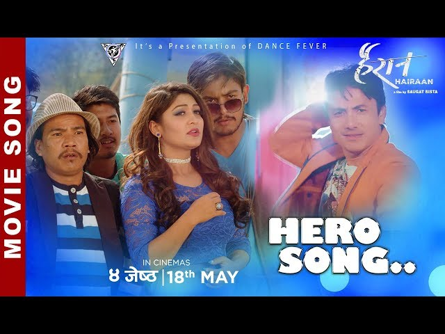 "Thumnail of New Nepali Movie - ""Hairan"" Song 