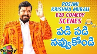 Posani Krishna Murali Back To Back Comedy Scenes   Latest Telugu Comedy Scenes   Mango Comedy