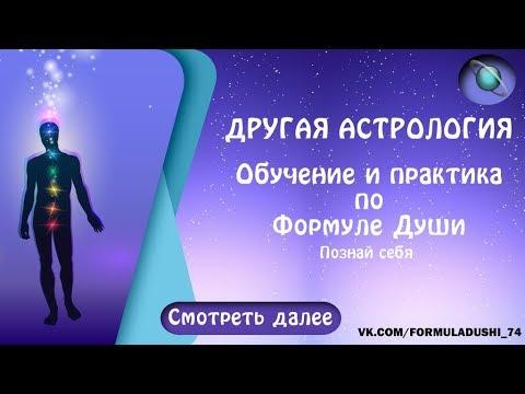 Классическая астрология вронский сергей алексеевич
