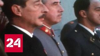 В Чили 33 сотрудника разведки Пиночета получили тюремные сроки