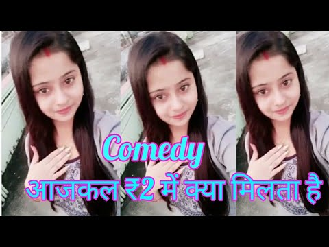 Fanny Comedy II Deshi Vigo Video II #top #video
