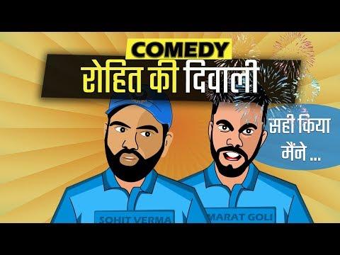 Rohit Ki Virat Diwali   India Vs South Africa Highlights 2019   Rohit Sharma Century
