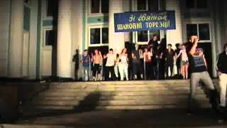 """Алексей Куст & Артем Хансвяров - """"Крошка моя"""""""