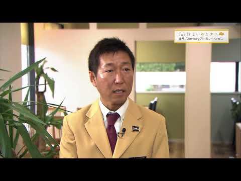 住まいのカタチ#5  【パートナーシップ企業様 vol4】