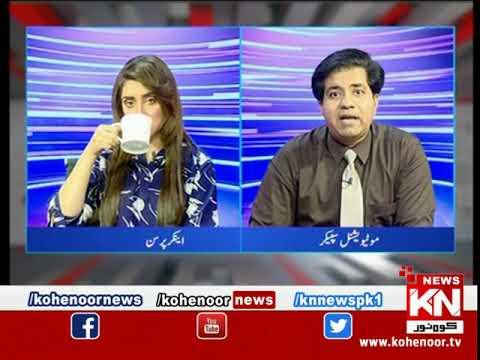 Kohenoor@9 With Dr Nabiha Ali Khan 10 March 2021 | Kohenoor News Pakistan