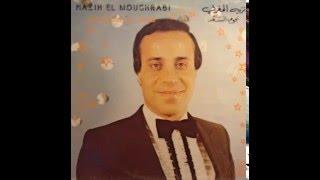 تحميل اغاني بطل عاجبها نزيه المغربي MP3