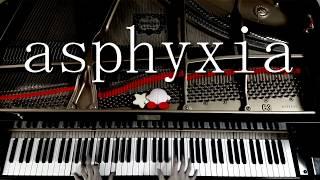 東京喰種トーキョーグール:reOP asphyxia-CöshuNieピアノで弾いてみた/TokyoGhoul:reOP