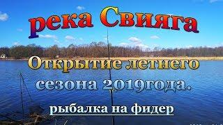 Рыбацкий отдых в татарстане
