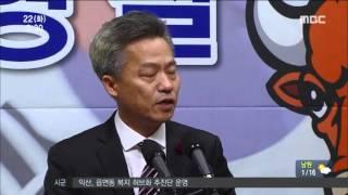 2016년 03월 22일 방송 전체 영상