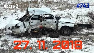 ☭★Подборка Аварий и ДТП/Russia Car Crash Compilation/#743/November 2018/#дтп#авария