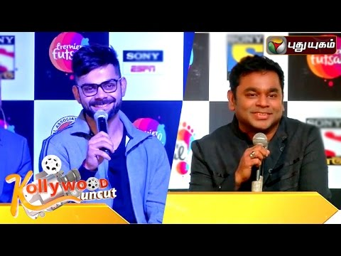 Kollywood-Uncut--12-06-2016-Puthuyugam-TV
