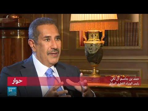 العرب اليوم - شاهد : حمدان بن جاسم يؤكد أن أبي ظبي تخدع محمد بن سلمان