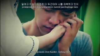 San E ft Kang Min Hee - What's Wrong With Me (You're All Surrounded OST part1)
