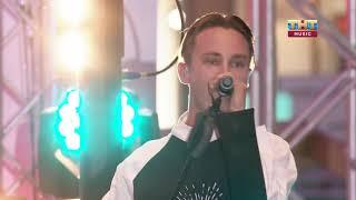ТНТ MUSIC | Артём Пивоваров (LIVE выступление) на THT MUSIC MEGA PARTY