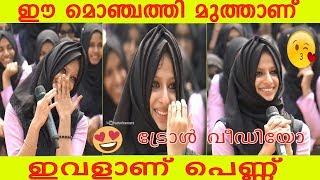 #latest malayalam troll udan panam (നിങ്ങള് ചിരിച്ച് ഒരു വഴി ആകും )