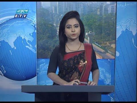09 AM News || সকাল ০৯ টার সংবাদ || 29 February 2020 || ETV News