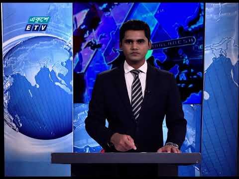 01 PM News || রাত ১ টার সংবাদ || 01 December 2020