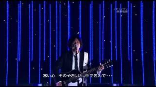 斉藤和義キャンディ