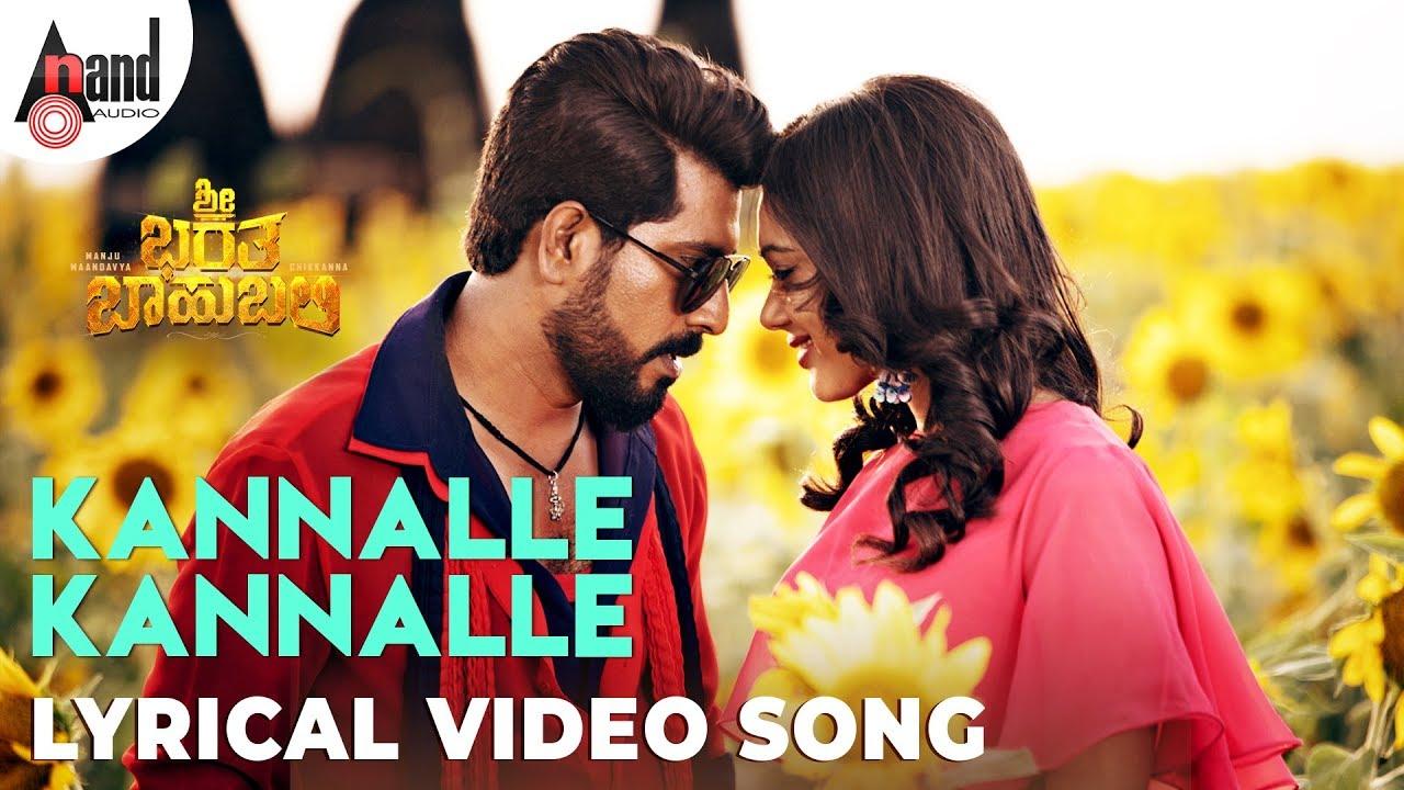 Kannalle Kannalle lyrics - Srii Bharatha Baahubali - spider lyrics