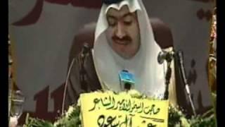 مازيكا الحب خالد : سعد آل سعود تحميل MP3