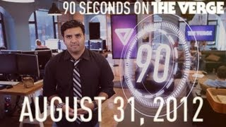 iPad mini, New Kindles, and more - 90 Seconds on The Verge: Friday, August 31, 2012 thumbnail