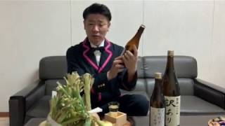 『金曜 オモロしが』 番外トーク 第10回