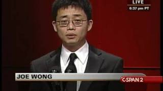 C-SPAN: Joe Wong at RTCA Dinner
