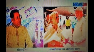 ভারত-বাংলাদেশ : রিয়াজ হায়দার চৌধুরীর মুখোমুখি ইফতেখার উদ্দিন চৌধুরী India-Bangladesh Relationship