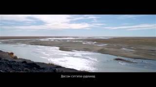 Batbaatar   Aav l nutag hoyor mini
