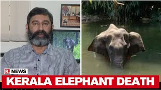 Praveen Bhargav on Kerala elephant death: State Govt is completely responsible for inaction