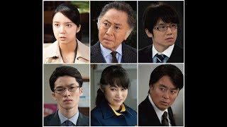 mqdefault - ✅  【モデルプレス=2020/06/21】テレビ東京では、7月27日よる9時から、ドラマスペシャル「記憶捜査~新宿東署事件ファイル~」を放送することが決定。Snow Manの深澤辰哉が同局のドラマに